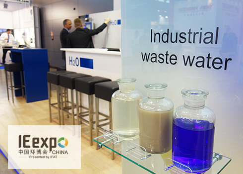 H2O at IE expo 2018 in Shanghai